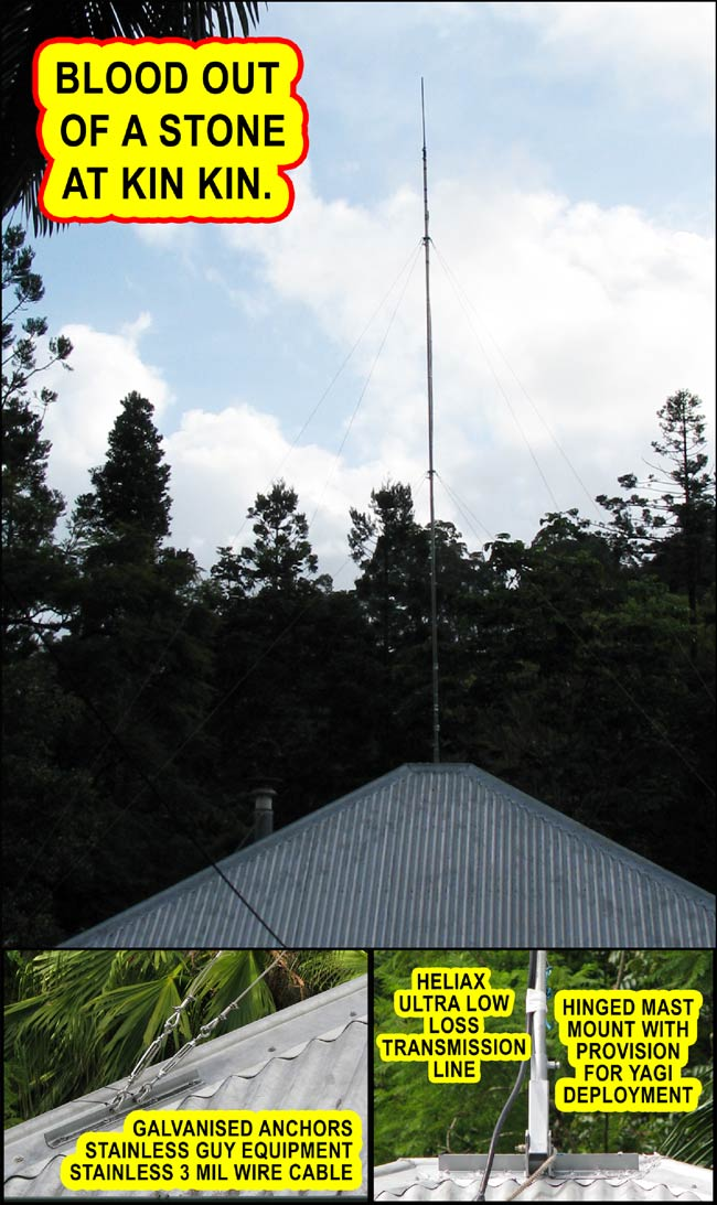 Obtaining a signal in difficult, low signal situations